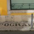 Fotografía tomada en la 'Rua do Século', por sieteLisboas.