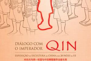 Exposición de Escultura de China y de la UE – MUHNAC